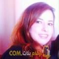 أنا ريهام من السعودية 30 سنة عازب(ة) و أبحث عن رجال ل الصداقة