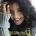 أنا نزيهة من السعودية 28 سنة عازب(ة) و أبحث عن رجال ل الدردشة