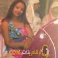 أنا سعدية من مصر 21 سنة عازب(ة) و أبحث عن رجال ل الصداقة