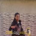 أنا هيفاء من اليمن 22 سنة عازب(ة) و أبحث عن رجال ل الحب