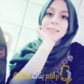 أنا مريم من المغرب 24 سنة عازب(ة) و أبحث عن رجال ل الصداقة