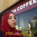 أنا فاطمة من مصر 22 سنة عازب(ة) و أبحث عن رجال ل الزواج
