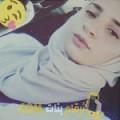 أنا صوفي من الكويت 21 سنة عازب(ة) و أبحث عن رجال ل الزواج