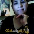 أنا أمينة من ليبيا 46 سنة مطلق(ة) و أبحث عن رجال ل التعارف