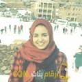 أنا مونية من سوريا 24 سنة عازب(ة) و أبحث عن رجال ل الصداقة