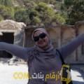 أنا إسلام من لبنان 31 سنة مطلق(ة) و أبحث عن رجال ل الزواج