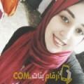 أنا ديانة من مصر 23 سنة عازب(ة) و أبحث عن رجال ل التعارف