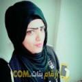 أنا منال من عمان 28 سنة عازب(ة) و أبحث عن رجال ل الصداقة