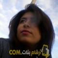 أنا شيماء من الإمارات 27 سنة عازب(ة) و أبحث عن رجال ل المتعة