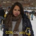 أنا فطومة من ليبيا 36 سنة مطلق(ة) و أبحث عن رجال ل المتعة