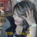 أنا مونية من اليمن 27 سنة عازب(ة) و أبحث عن رجال ل الصداقة