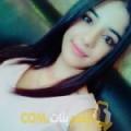 أنا عزيزة من الجزائر 20 سنة عازب(ة) و أبحث عن رجال ل الحب