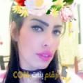 أنا مليكة من سوريا 27 سنة عازب(ة) و أبحث عن رجال ل الحب