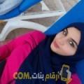 أنا هاجر من فلسطين 25 سنة عازب(ة) و أبحث عن رجال ل المتعة