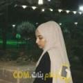 أنا سهير من قطر 22 سنة عازب(ة) و أبحث عن رجال ل الصداقة