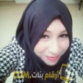 أنا مارية من الكويت 32 سنة عازب(ة) و أبحث عن رجال ل الدردشة