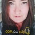 أنا ليمة من تونس 29 سنة عازب(ة) و أبحث عن رجال ل المتعة