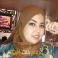 أنا مجدة من مصر 32 سنة مطلق(ة) و أبحث عن رجال ل الصداقة