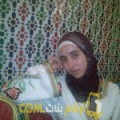 أنا جنان من مصر 31 سنة مطلق(ة) و أبحث عن رجال ل الزواج