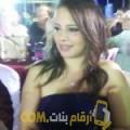 أنا سناء من تونس 31 سنة عازب(ة) و أبحث عن رجال ل المتعة