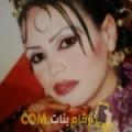 أنا فاطمة من المغرب 21 سنة عازب(ة) و أبحث عن رجال ل الحب