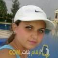 أنا زينة من الجزائر 35 سنة مطلق(ة) و أبحث عن رجال ل الدردشة