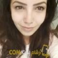 أنا نهال من الكويت 24 سنة عازب(ة) و أبحث عن رجال ل الدردشة