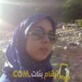 أنا ريتاج من عمان 27 سنة عازب(ة) و أبحث عن رجال ل الزواج