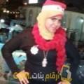 أنا سليمة من اليمن 27 سنة عازب(ة) و أبحث عن رجال ل التعارف