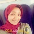 أنا نجمة من الكويت 25 سنة عازب(ة) و أبحث عن رجال ل الحب