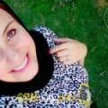 أنا ميرة من مصر 30 سنة عازب(ة) و أبحث عن رجال ل الدردشة