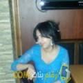أنا هانية من الجزائر 29 سنة عازب(ة) و أبحث عن رجال ل المتعة