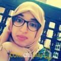 أنا بهيجة من الكويت 21 سنة عازب(ة) و أبحث عن رجال ل الزواج