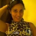 أنا ضحى من ليبيا 36 سنة مطلق(ة) و أبحث عن رجال ل الحب