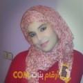 أنا هناء من فلسطين 28 سنة عازب(ة) و أبحث عن رجال ل الصداقة