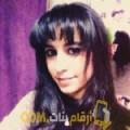 أنا لينة من تونس 31 سنة مطلق(ة) و أبحث عن رجال ل التعارف