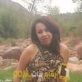 أنا انسة من الجزائر 31 سنة مطلق(ة) و أبحث عن رجال ل الحب