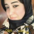 أنا دينة من ليبيا 24 سنة عازب(ة) و أبحث عن رجال ل الدردشة