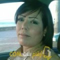 أنا هنودة من ليبيا 36 سنة مطلق(ة) و أبحث عن رجال ل الزواج