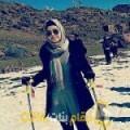 أنا ليمة من الكويت 28 سنة عازب(ة) و أبحث عن رجال ل الزواج