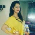 أنا شمس من فلسطين 20 سنة عازب(ة) و أبحث عن رجال ل الحب