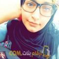 أنا زينة من لبنان 18 سنة عازب(ة) و أبحث عن رجال ل الصداقة
