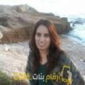 أنا ميرة من ليبيا 35 سنة مطلق(ة) و أبحث عن رجال ل الزواج