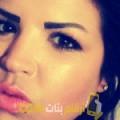 أنا ليلى من مصر 23 سنة عازب(ة) و أبحث عن رجال ل الزواج