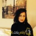 أنا فريدة من فلسطين 34 سنة مطلق(ة) و أبحث عن رجال ل الدردشة
