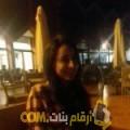 أنا عيدة من الكويت 29 سنة عازب(ة) و أبحث عن رجال ل الزواج
