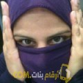 أنا نضال من سوريا 31 سنة عازب(ة) و أبحث عن رجال ل الزواج
