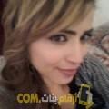 أنا حلوة من البحرين 26 سنة عازب(ة) و أبحث عن رجال ل التعارف