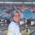 أنا شامة من عمان 29 سنة عازب(ة) و أبحث عن رجال ل التعارف