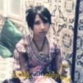 أنا هناء من عمان 26 سنة عازب(ة) و أبحث عن رجال ل الحب